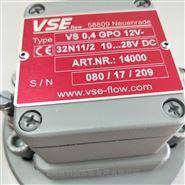 德国VSE位移传感器VS系列工作原理