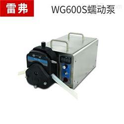 WG600S保定雷弗工业调速型智能蠕动泵