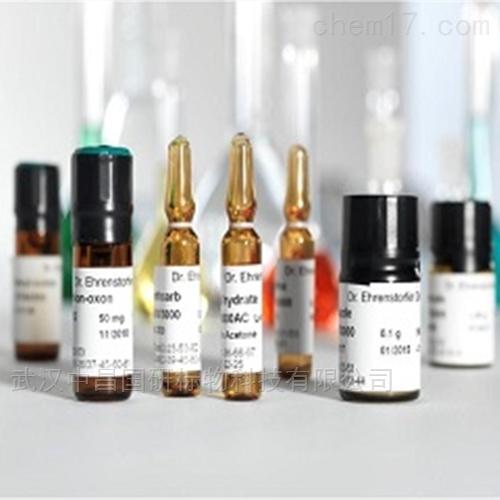 十二烷基磺酸钠标准品