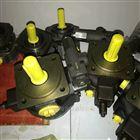 力士乐PV7-1X/25-30RE01MCO-16大量库存