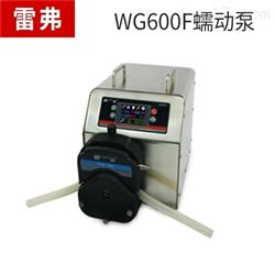 WG600F保定雷弗工业智能型蠕动泵