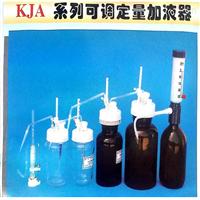 供应凯航仪器配件,KJA系列可调定量加液器