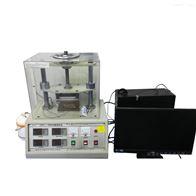 湘科DRPL-I巖土導熱儀,導熱系數測量儀