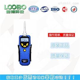 PGM-7380 VOC快速检测仪