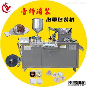 DPP-80化妆品泡罩灌装机小布丁面膜