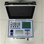 HDGK-8A 断路器/高压开关动特性测试仪