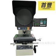 常州萬濠投影儀CPJ-3025AZ,光學測量投影機