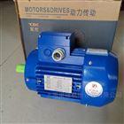 NMRW050-40/0.55KW中研紫光减速电机