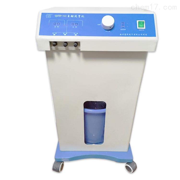 揚州茄子在线看片免费人成视频廠家直銷自動洗胃機A1進出同時