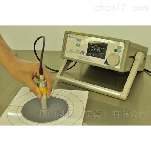日本napson手持式探针无损涡流法电阻测量仪