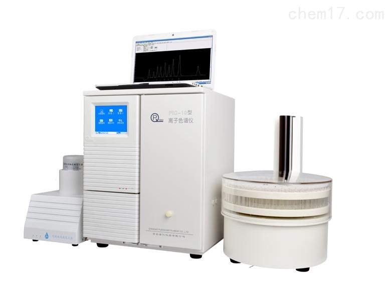 PIC-10A型全自動離子色譜儀