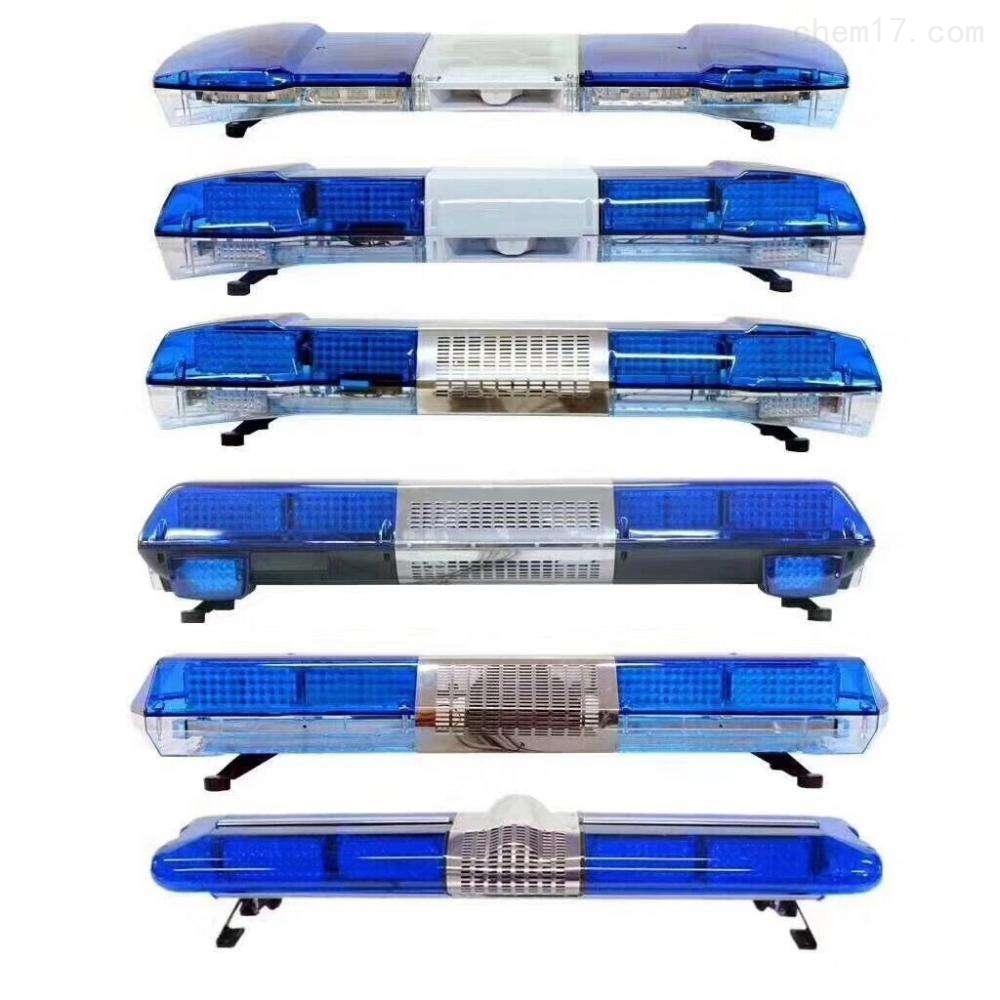星际车顶警灯维修 警灯警报器LED