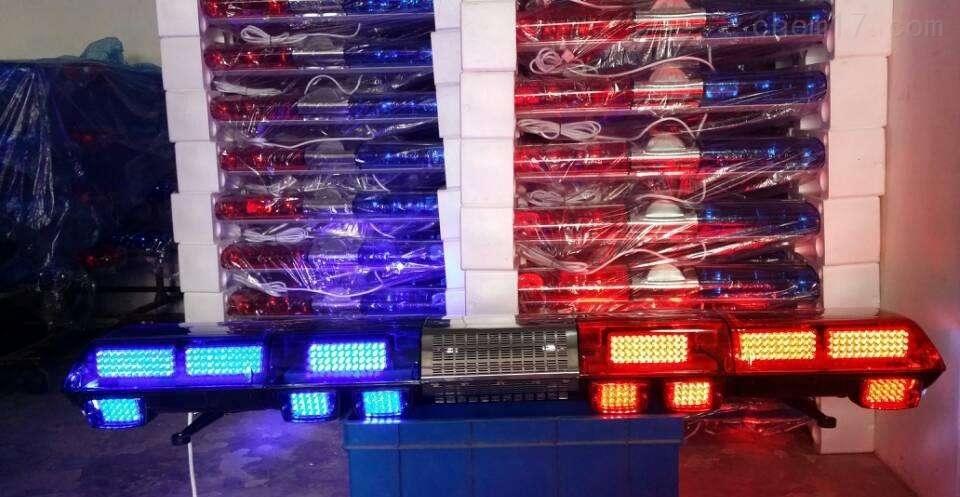星际车顶警灯维修 红蓝警灯警报器LED
