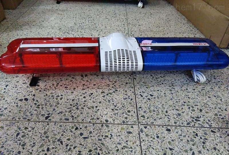 警灯灯组维修 红蓝警灯警报器12V