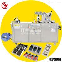 一次性电子雾化器雾化芯胶囊泡罩包装机