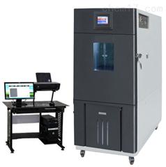 ZT-CTH-800S新型泛霜试验箱