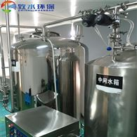 医药纯化水制水设备