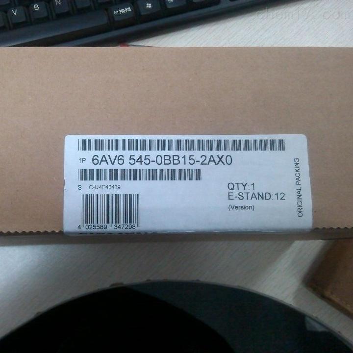 榆林西门子TP270-6触摸屏模块代理商