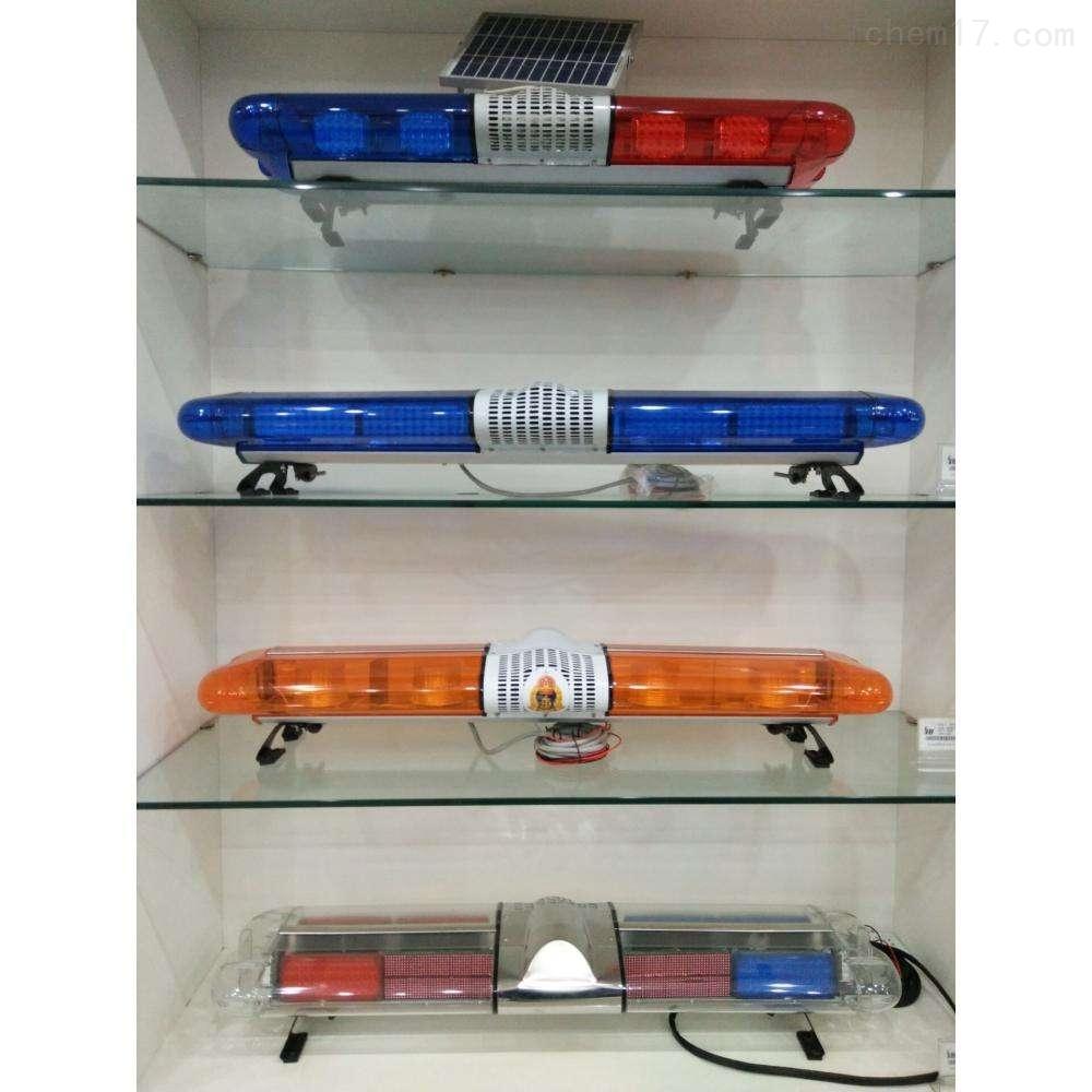 长排警示灯维修 红蓝警灯警报器24V