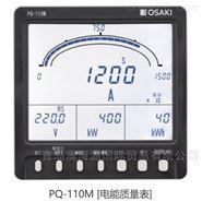 PQ-110M电能表日本ASAKI