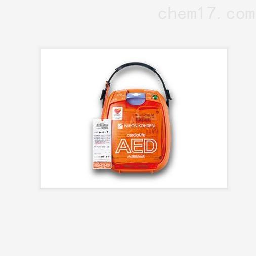 光电半自动体外除颤器AED-3100