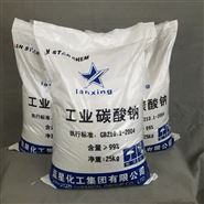 工业碳酸钙