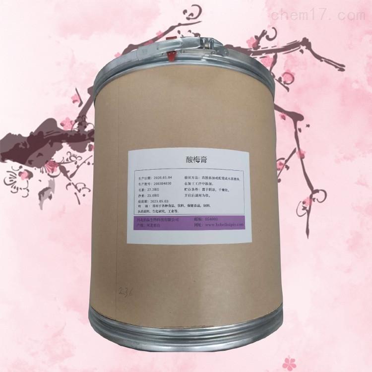 酸梅膏生产厂家 增味剂