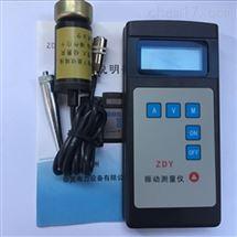 手持式振动测试仪专业生产