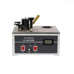 SYP1002-III 闭口闪点试验器