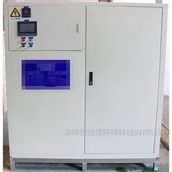 小型实验室有机类废水处理机