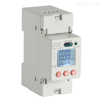 DDSD1352-F单相多用户预付费电能管理仪表