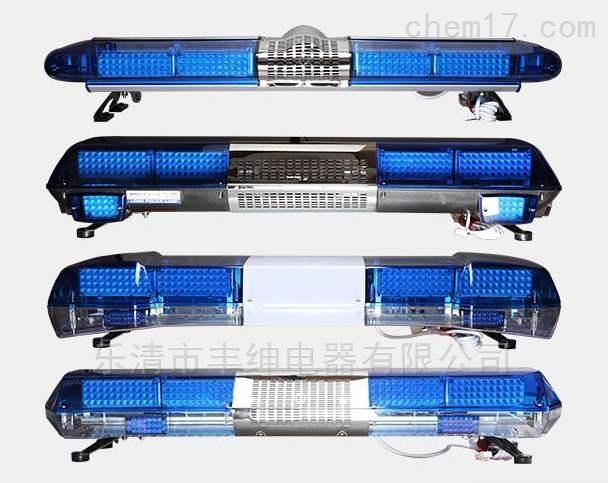 奥乐电子警报器维修 执法车车顶警示灯24V