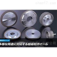 日本ogura树脂,金属,电镀金属结合轮