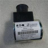 伊顿插装阀线圈MCSCP115AG000010