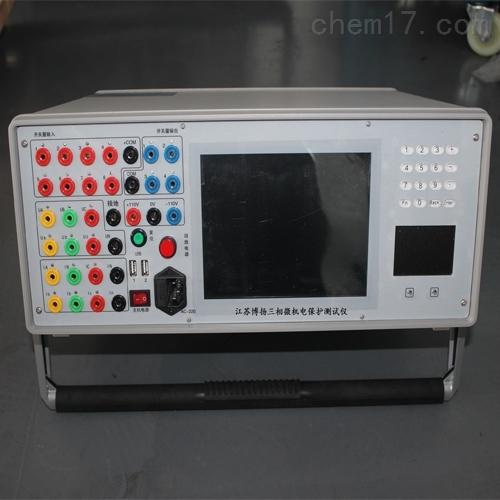 精品三相微机电保护测试仪质量保证