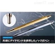 日本ogura用于工件上雕刻和绘制的钻石笔