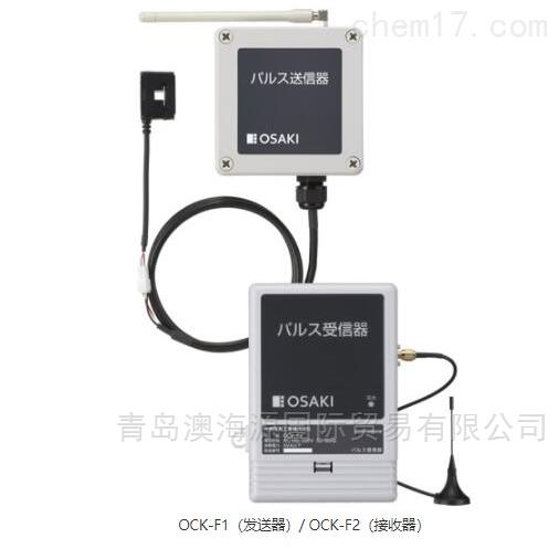 OCK-F1节能系统/脉冲检测器日本OSAKI
