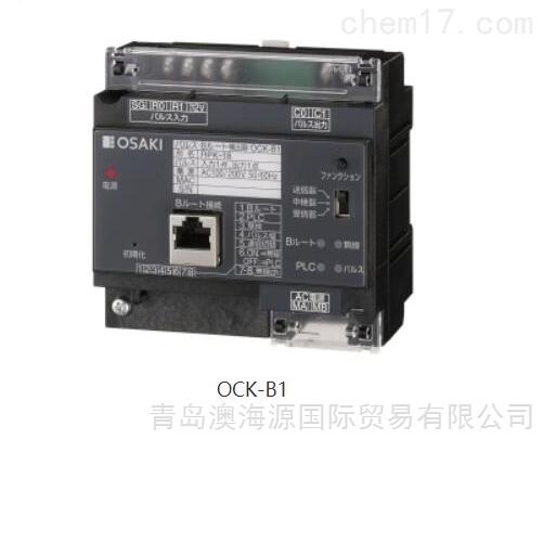 OCK-B1节能系统/脉冲检测器日本OSAKI