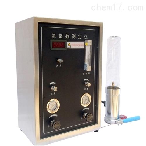 控制氧指数测定仪