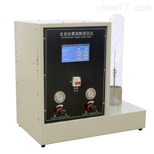 北京触摸屏氧指数测定仪