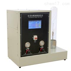 JF-5触摸屏氧指数测定仪