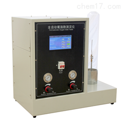 YZS-75橡胶氧指数试验仪