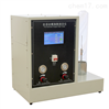 全自动氧指数测试仪