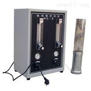 HC-2型氧指数测定仪