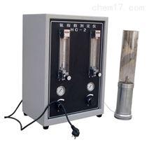 JF-3北广橡胶氧指数测试仪