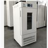 LRH-400A液晶屏微生物生化培养箱
