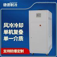 上海德偲汽车新能源电机实验台小型冷水机