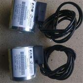 伊顿液压螺纹电磁阀线圈MCSCP012DD000010
