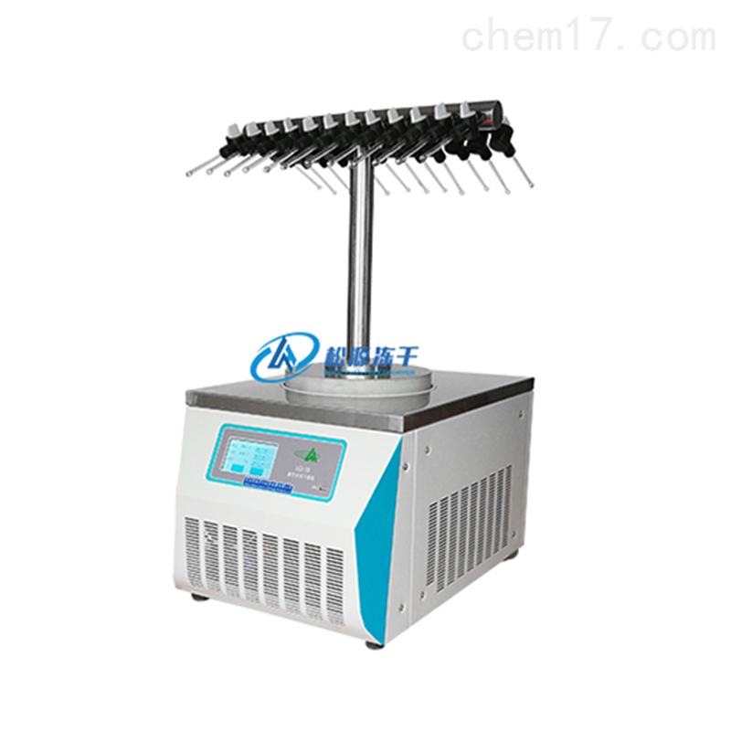 钟罩式冷冻干燥机 架型(24支安瓿管)