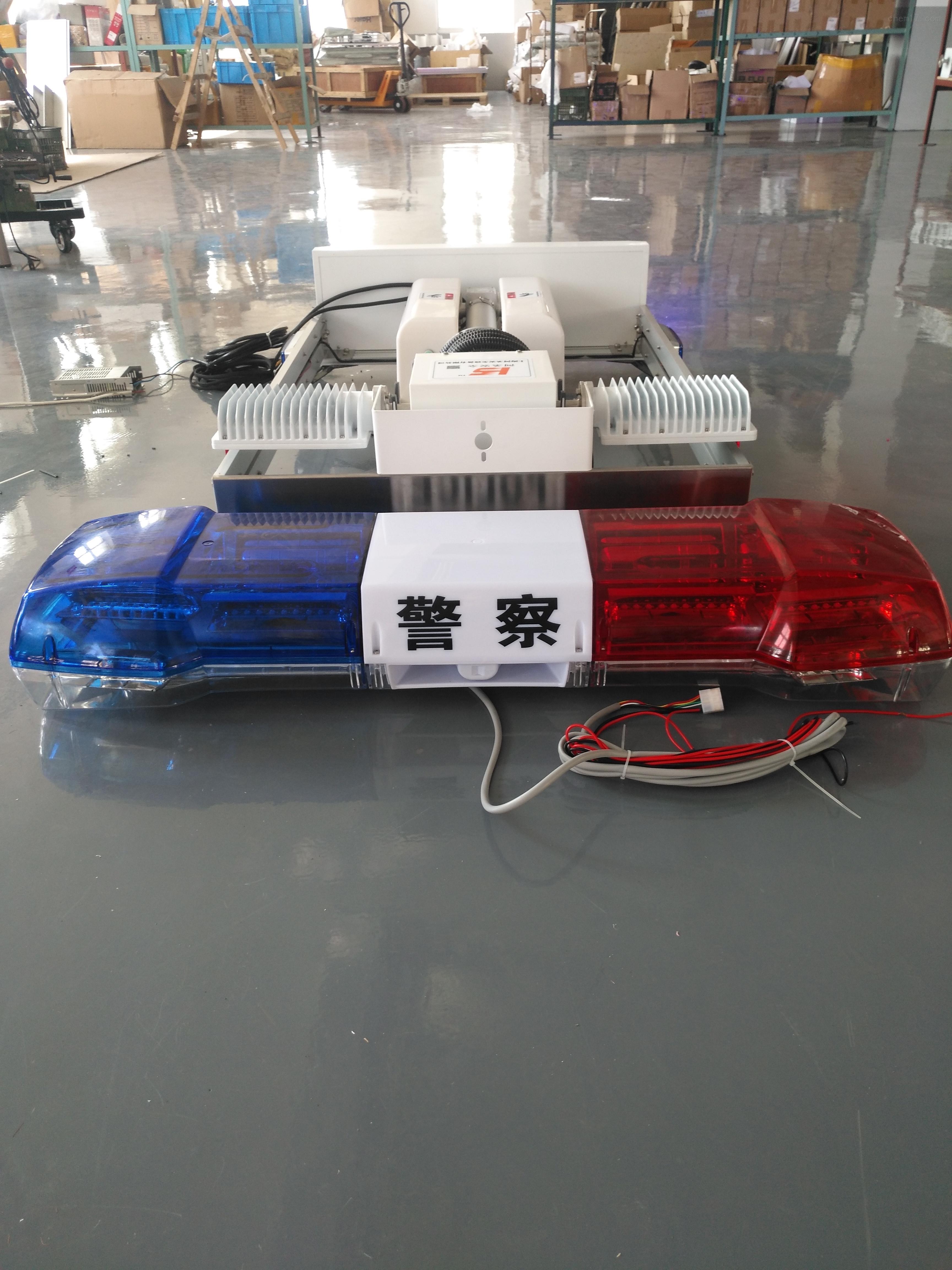 上海河圣 勘察车升降照明灯 2000W照明灯 定制服务